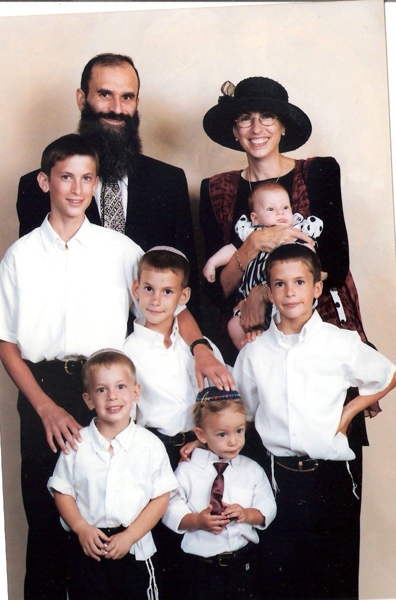 אלול תשנט אבא אמא יצחק חגי אריאל וישי יואל ואליעד