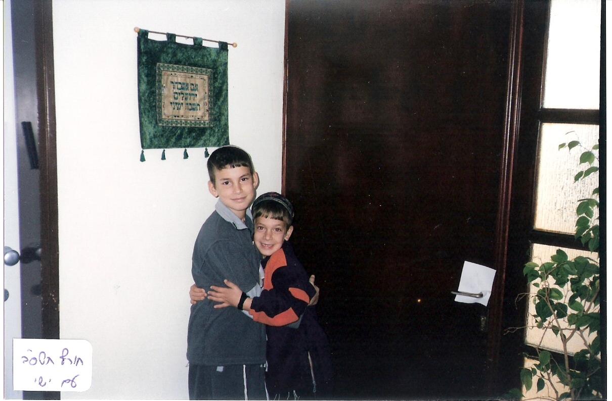 חורף תשסב ישי בן 6 וחצי עם אריאל