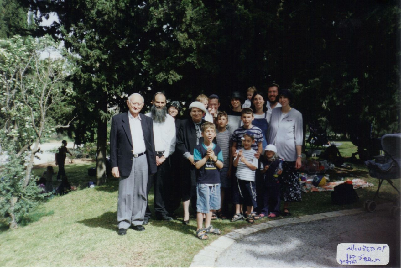 יום העצמאות תשסב עם המשפחה בגן הוורדים