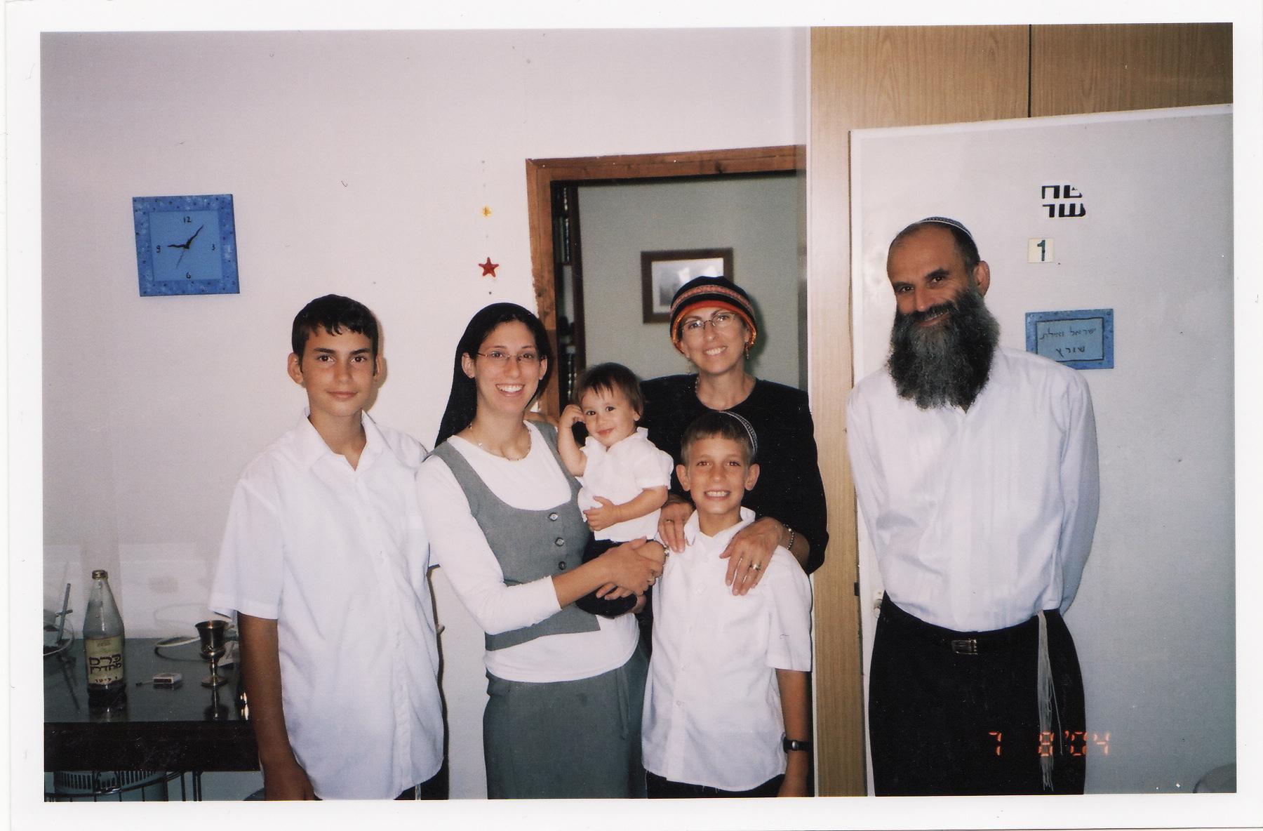 ישי עם ההורים ואריאל אילת ואליה