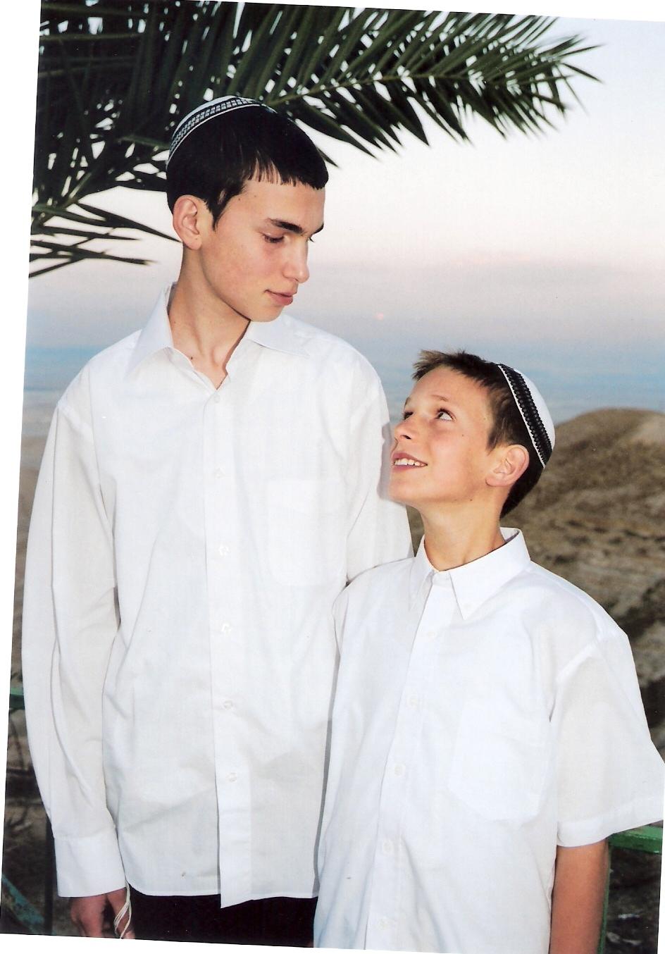 ישי ואריאל בבר מצווה של אריאל