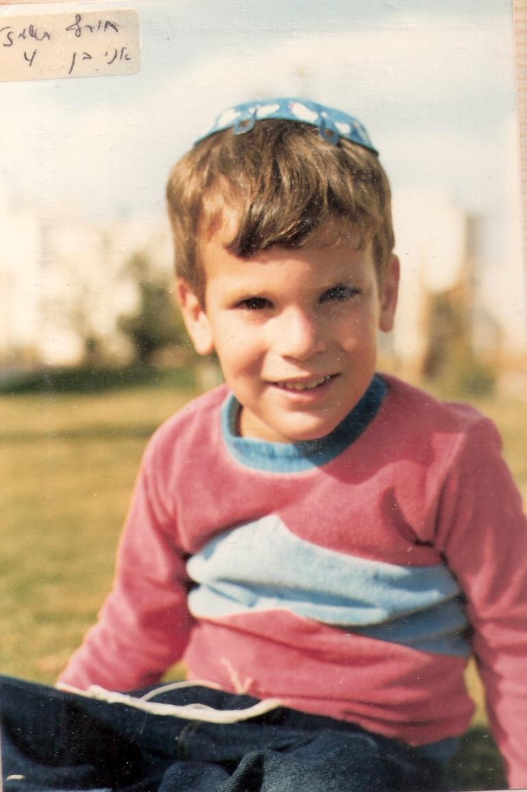 שלמה בן 4