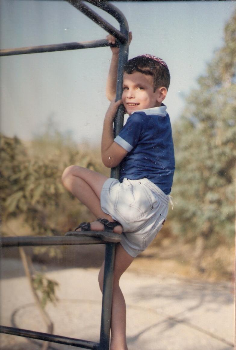 שלמה בן ארבע וחצי