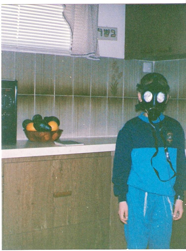 שלמה בן 8 במלחמת המפרץ