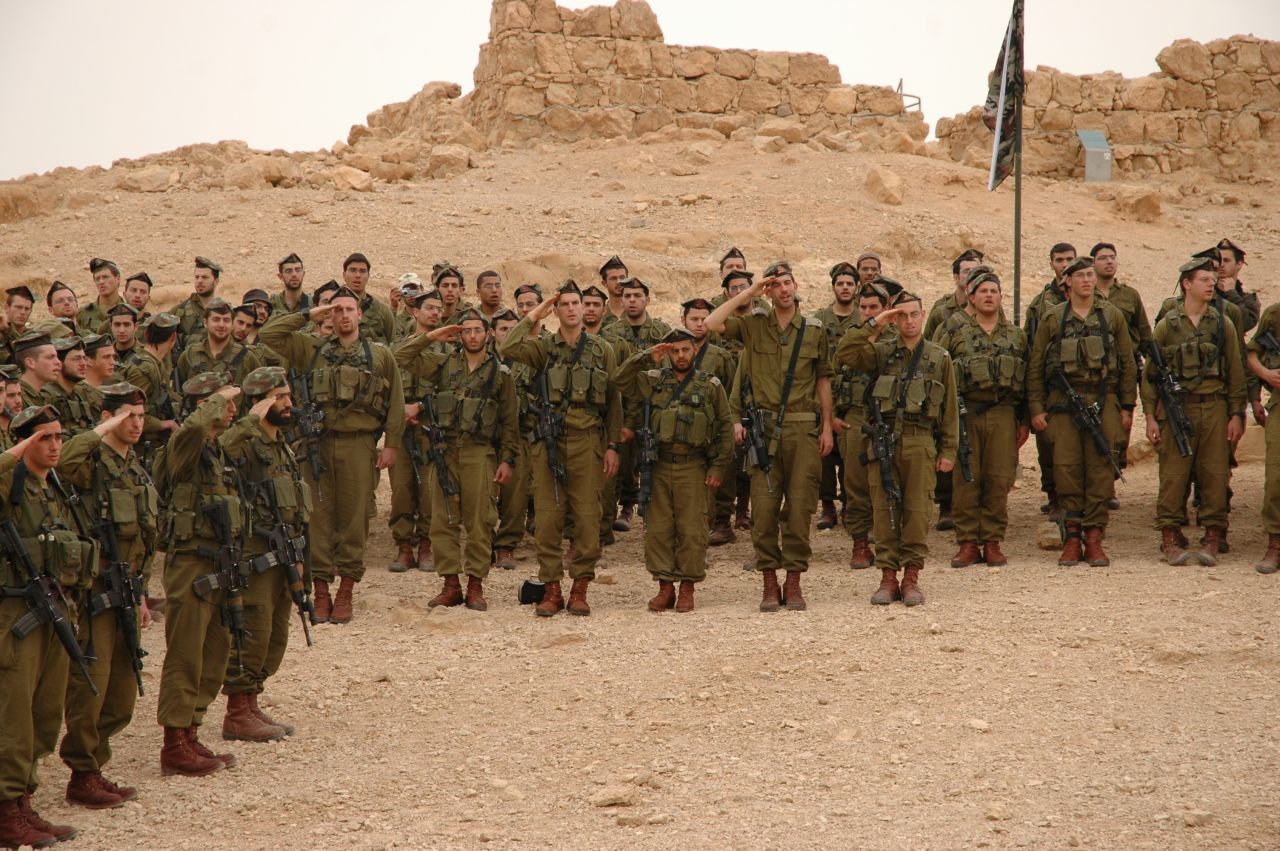 מסדר סוף סדרת חינוך בגדוד נצח יהודה