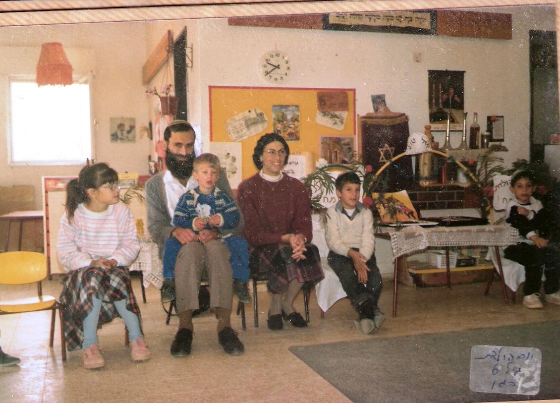 שבט תשמט שלמה בן 6
