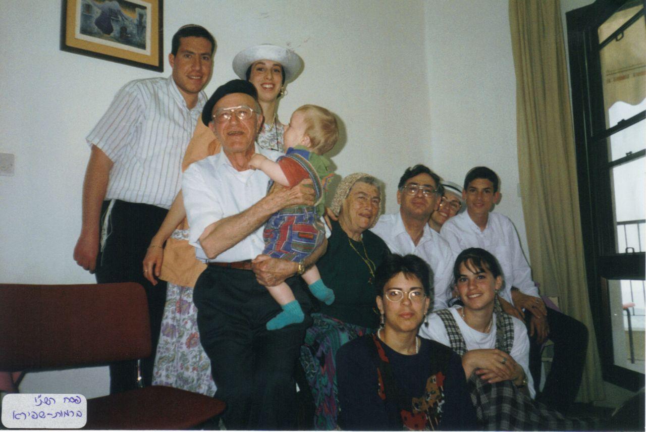 פסח תשנו בביקור אצל סבא וסבתא כרמל