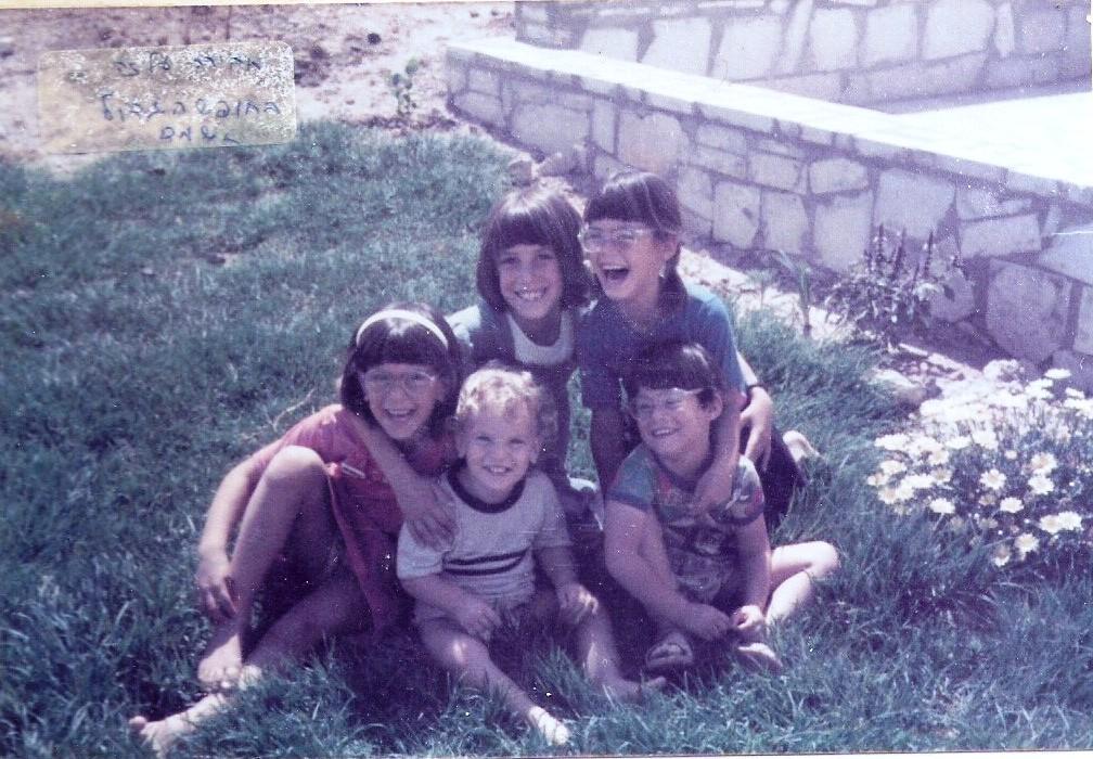 שלמה והאחיות בגינה של הבית