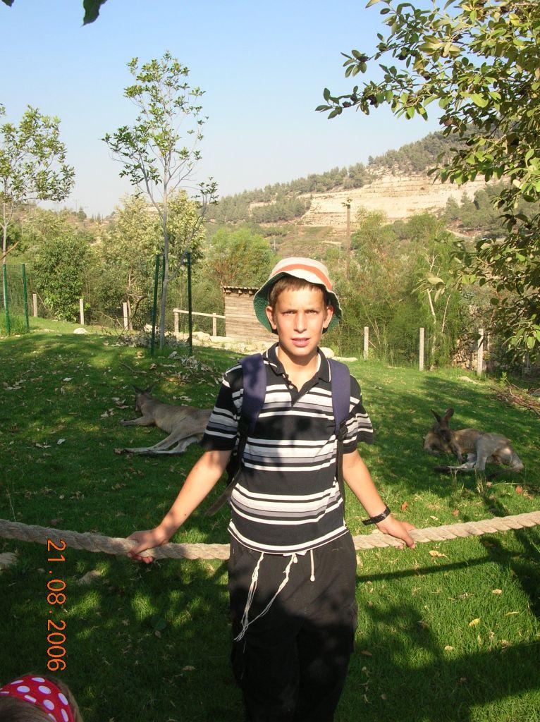 קיץ תשסו ישי בן 11