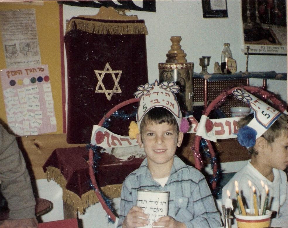 שלמה בן 5