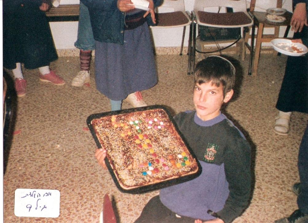 שבט תשנב שלמה בן 9