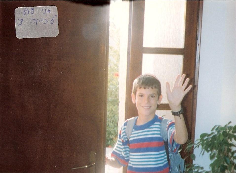 שלמה בן 9 וחצי עולה לכיתה ד