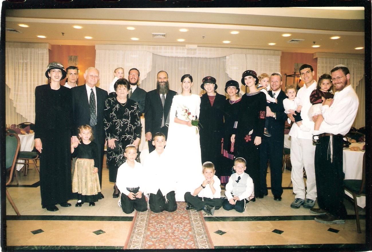 חשון תשסג תמונה משפחתית בחתונה של אילת