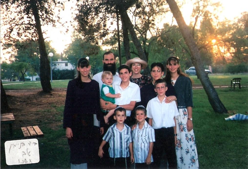 אב תשנו תמונה משפחתית