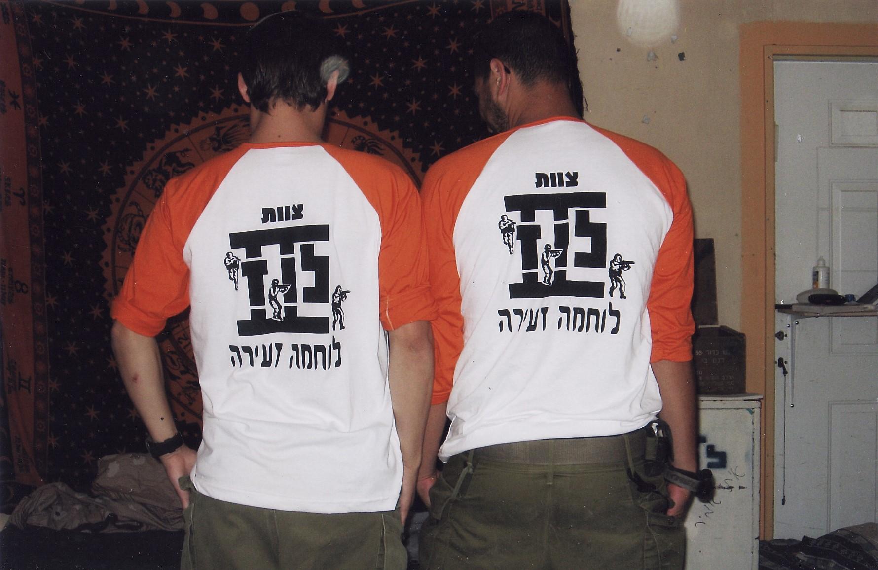 חולצות ששלמה עיצב למחלקה שלו בנצח יהודה