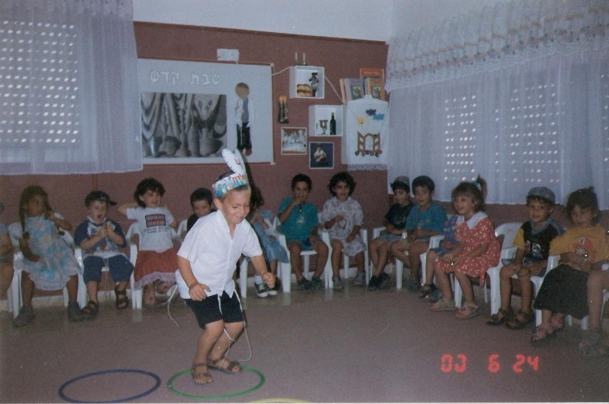 קיץ תשנט ישי בן 4