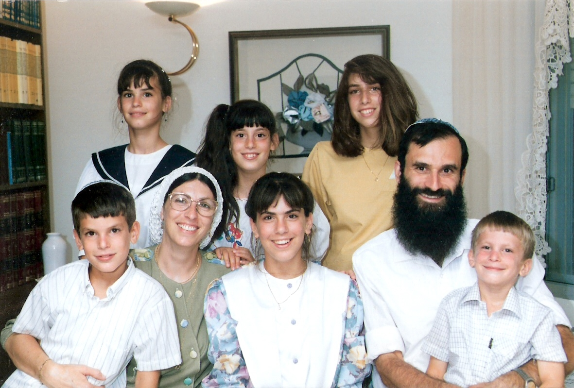 אלול תשן שלמה והמשפחה בבת מצווה של מיכל