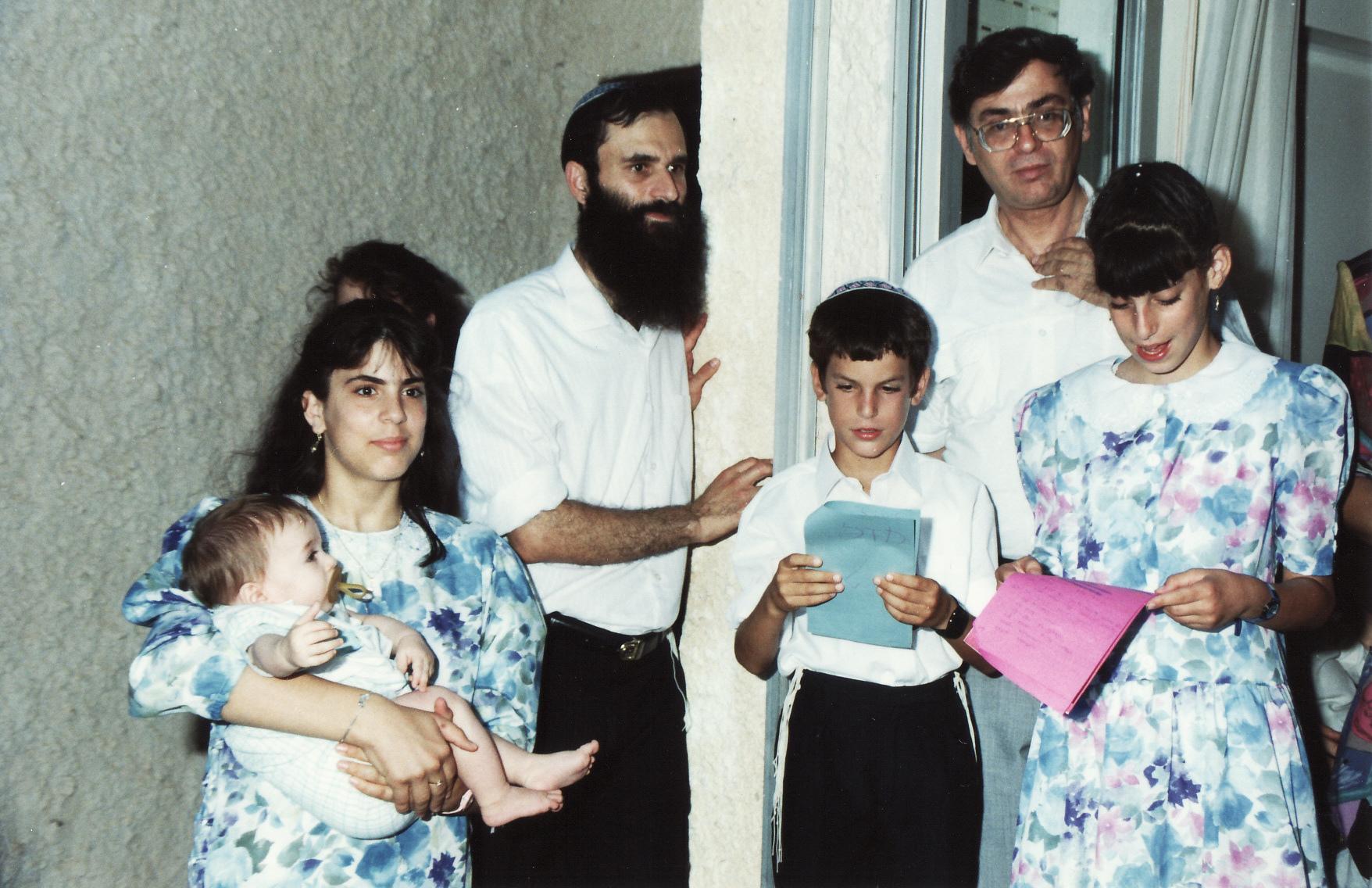 אב תשנא שלמה ואילת מברכים את יעל בת המצווה