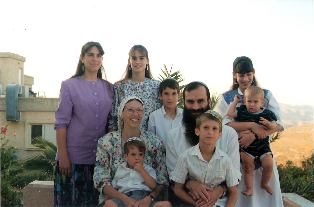 תשנג שלמה עם המשפחה