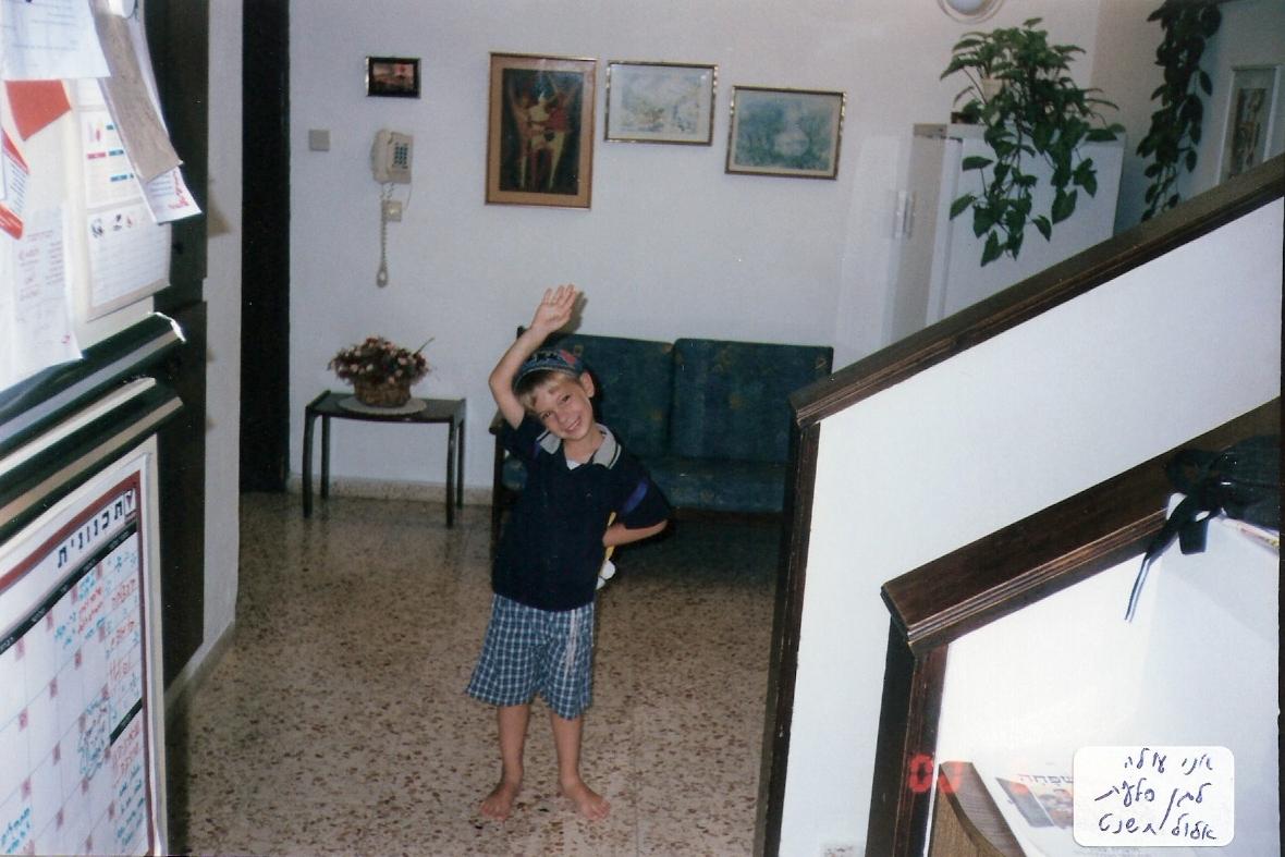 ישי בן 3 עולה לגן סלעית