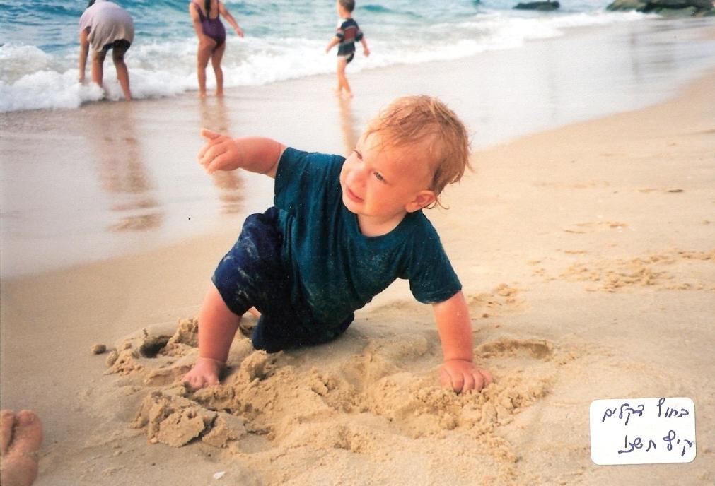 קיץ תשנו ישי בחוף הים בגוש קטיף